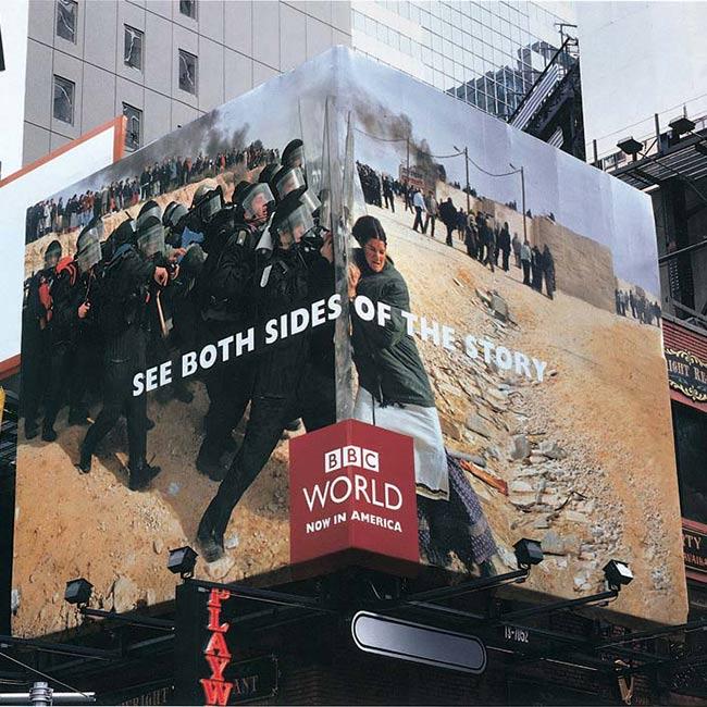 Demonstranti vojnik buš graničar reklamiranje bbcgn vesti sličica