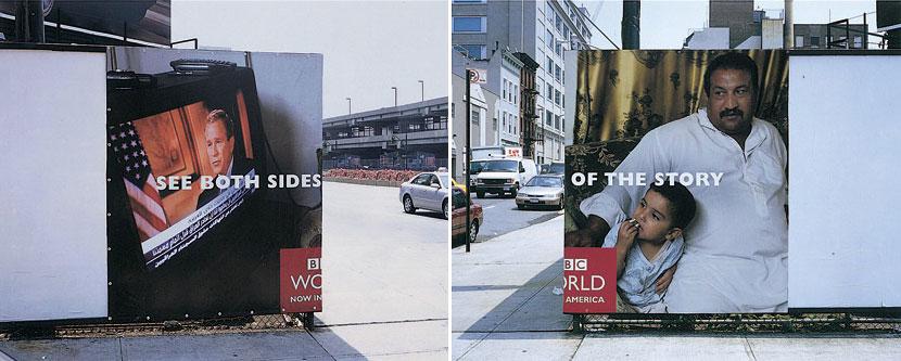 Polu bilbord BBCGN: levo buš desno iračani otac i sin sukobljeni reklamiranje BBCGN