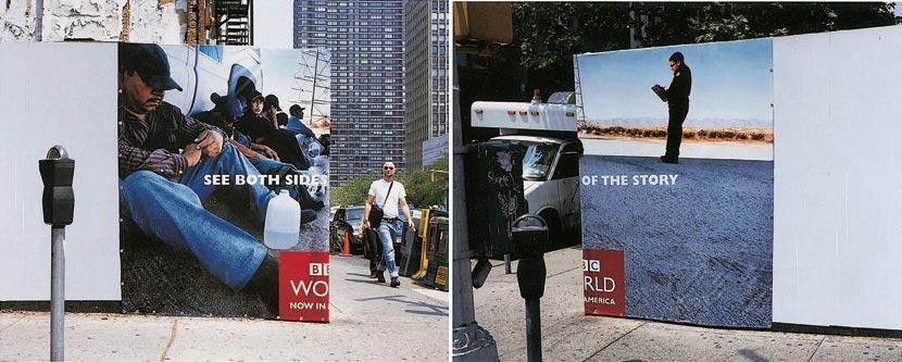 Polu bilbord BBCGN: levo imigranti desno graničar sukobljeni reklamiranje BBCGN