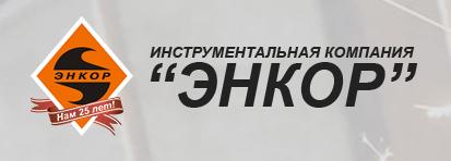 Levo je znak i logo, desno gore je delatnost a dole logo firme Enkor
