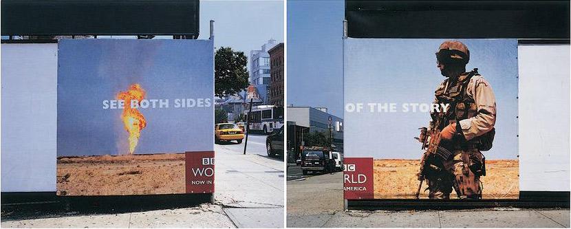 Polu bilbord BBCGN: levo naftno polje gori desno vojnik reklamiranje BBCGN