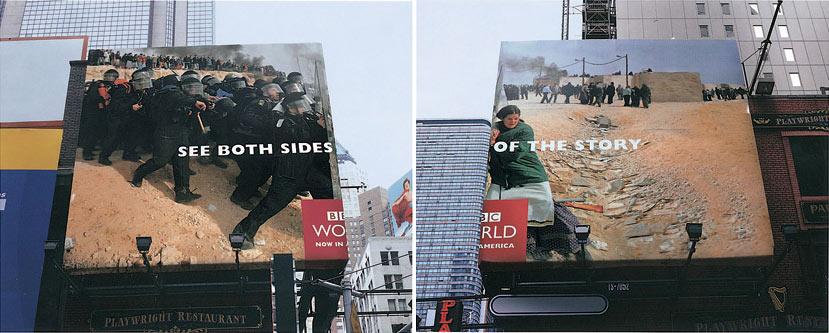 Polu bilbord BBCGN: levo policija desno jevrejka sukobljeni reklamiranje BBCGN