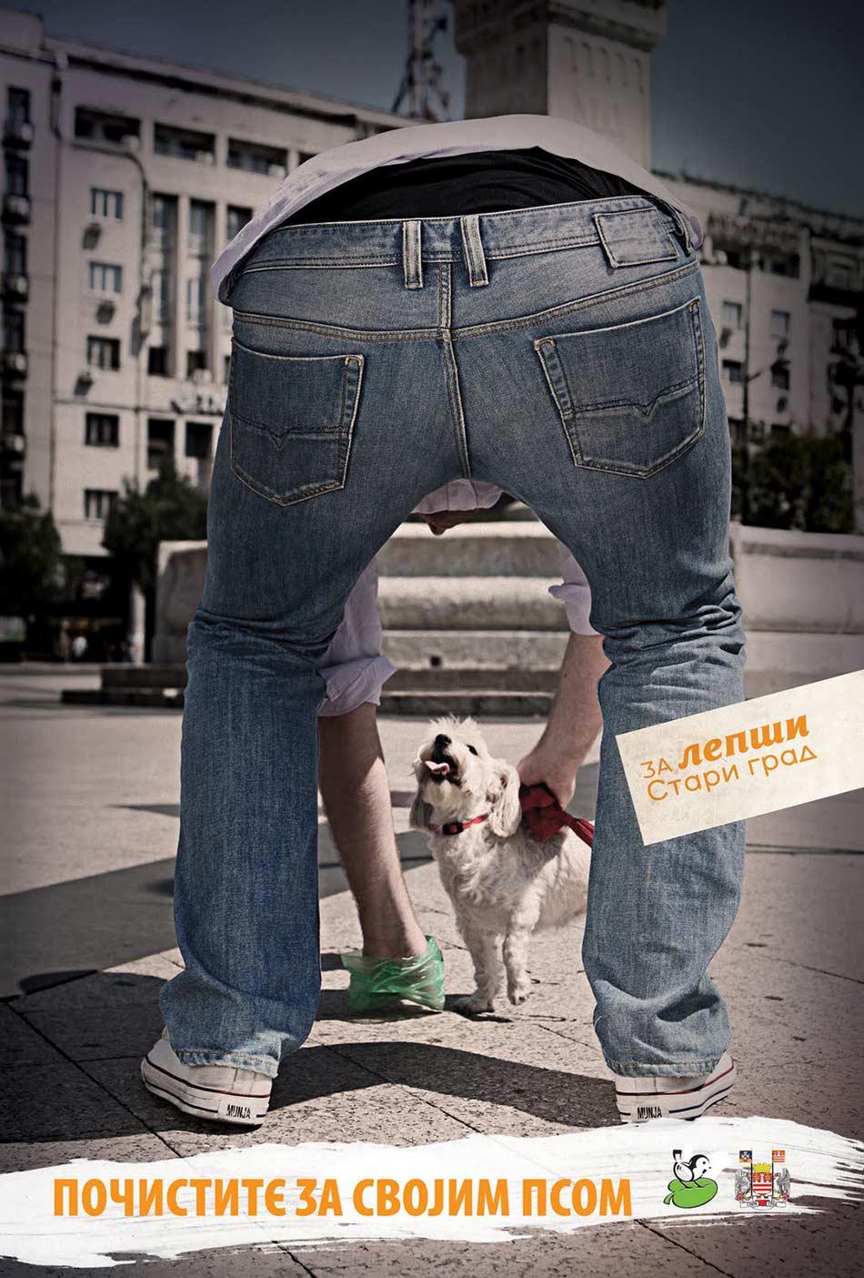 Sagnut momak čisti: reklamiranje Starog grada Beograda