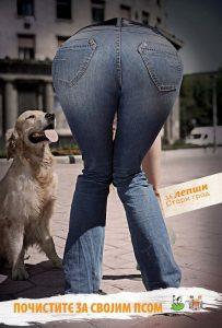 Sagnuta devojka u džinsu čisti: reklamiranje Starog grada Beograda
