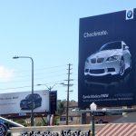 Virtuelni šah dva nemačka autogiganta: reklamiranje firme BMW i Audi i proizvoda automobila - slicica