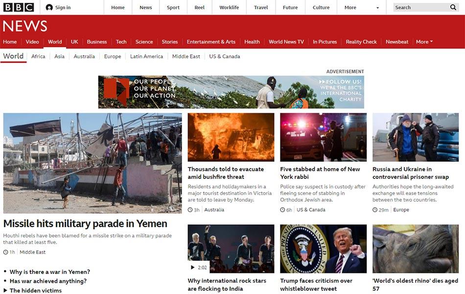 Web sajt BBCGN