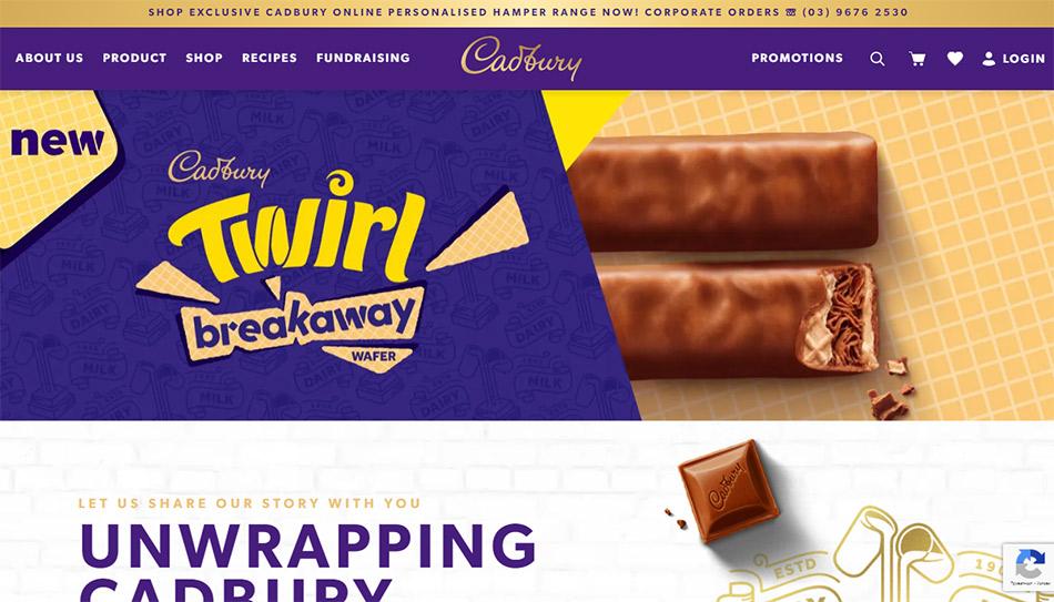 Web sajt Cadbury firme