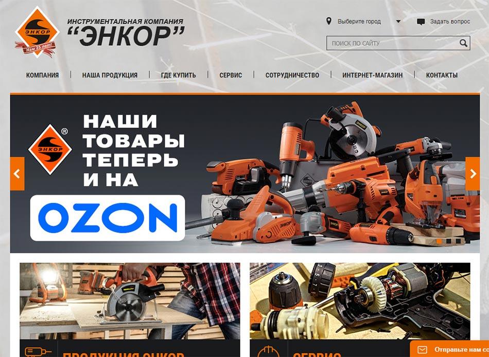 Web sajt Enkor firme