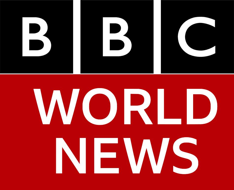 Zaštitni znak i logo objedinjeni: BBC